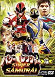 パワーレンジャー SUPER SAMURAI VOL.4[DVD]