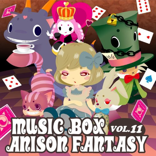 MUSIC BOX ANISON FANTASY VOL.11
