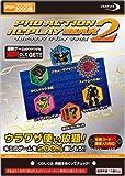 Datelその他 プロアクションリプレイMAX2(PSP-1000、2000、3000用)の画像