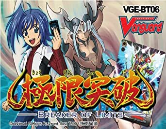 カードファイト!! ヴァンガード VGE-BT06 ブースターパック Vol.6 【英語版】 Breaker Of Limits BOX