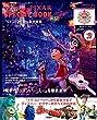Disney・PIXAR SPECIAL BOOK 『リメンバー・ミー』を大特集 (バラエティ)