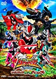 騎士竜戦隊リュウソウジャー THE MOVIE タイムスリップ!恐竜パニック!! [DVD]