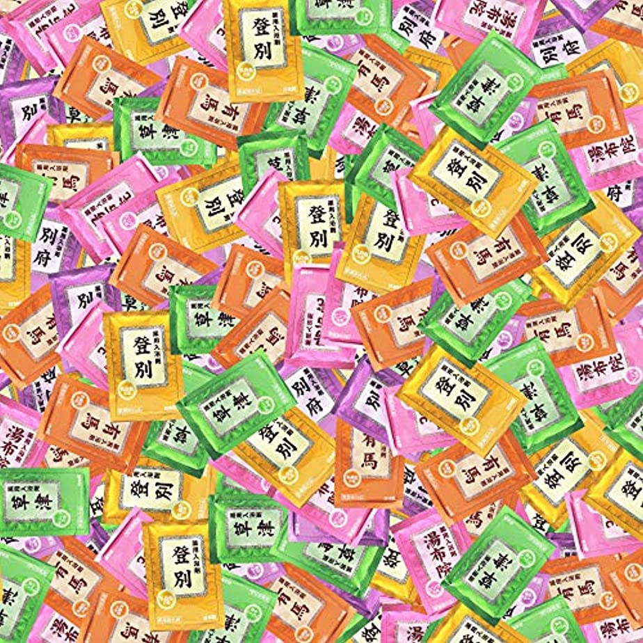 土砂降り埋める知性入浴剤 ギフト プレゼント 湯宿めぐり 5種類 400袋)セット