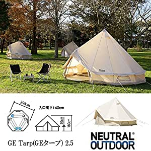 NEUTRAL OUTDOOR(ニュートラルアウトドア) ワンポールテント NT-TE01 GE テント2.5mベージュ 2〜3人用 収納袋付き 23456