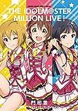 アイドルマスター ミリオンライブ! (4) (ゲッサン少年サンデーコミックス)