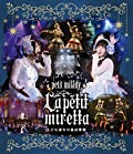 悠木碧×竹達彩奈・プチミレディの7thシングルが5月リリース。「ありすorありす」OP曲