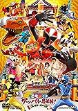 手裏剣戦隊ニンニンジャー THE MOVIE 恐竜殿さまアッパレ忍法帖! コレクター...[DVD]