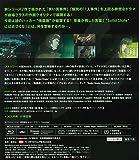 攻殻機動隊 STAND ALONE COMPLEX Solid State Society [Blu-ray] 画像