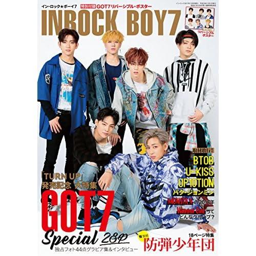 イン・ロック★ボーイ7 INROCK BOY7