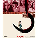 ザ・チャイルド 4Kリマスター45周年特別版 [Blu-ray]