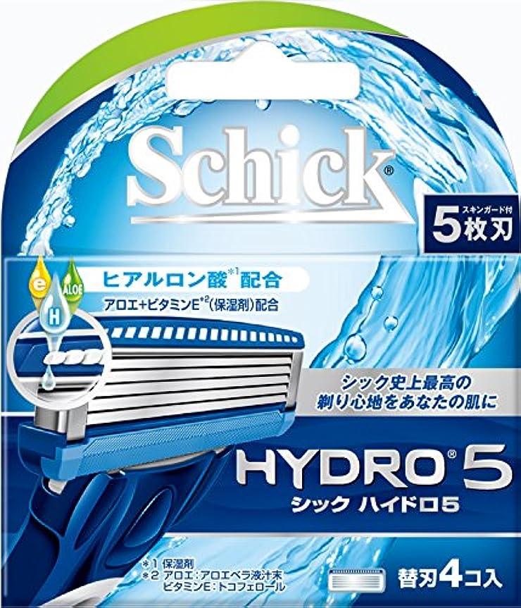 ストライド被害者カードシック Schick 5枚刃 ハイドロ5 替刃 4コ入