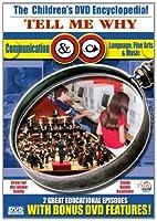 Language Fine Arts Music / Communication [DVD] [Import]