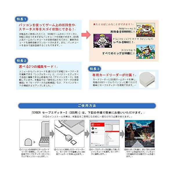 【ゲーム攻略】【New3DS / LL / 2...の紹介画像4