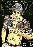 ドンケツ コミック 1-26巻セット