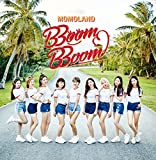 Welcome to MOMOLAND -Japanese ver.-♪MOMOLANDのジャケット
