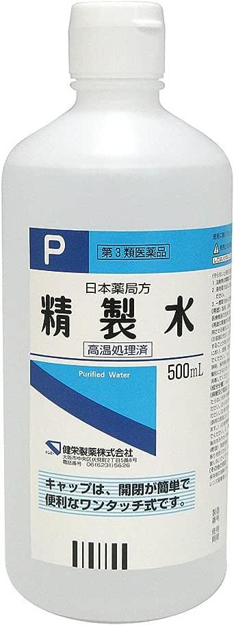 【第3類医薬品】精製水Pワンタッチ式キャップ 500mL