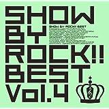 SHOW BY ROCK!! BEST Vol.4(特典なし)