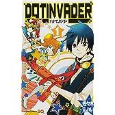 ドットインベーダー 1 (ジャンプコミックス)