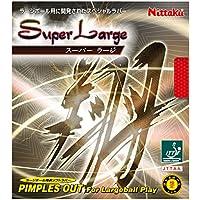 ニッタク(Nittaku) 卓球 ラバー スーパーラージ ラージボール 粘着性 NR-8539