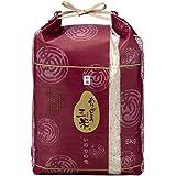 【令和2年産いのちの壱】【あなたが選ぶ日本一おいしい米コンテスト】で優秀金賞を受賞した生産者の白米