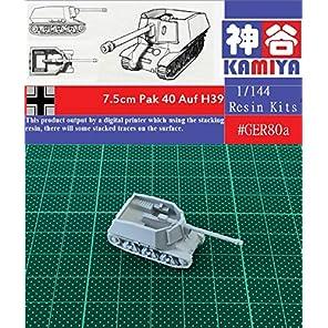 1/144 ミリタリーミニチュアシリーズ 未组立 WWII German 7.5cm PAK40 auf H39 Resin Kit 第二次世界大戦 プラモデル プラモデル (GER80A)