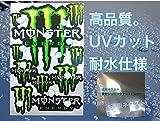 モンスターエナジー(Aタイプ)耐水・UVカットステッカー(通販ネクスト専用密封シュリンク梱包)