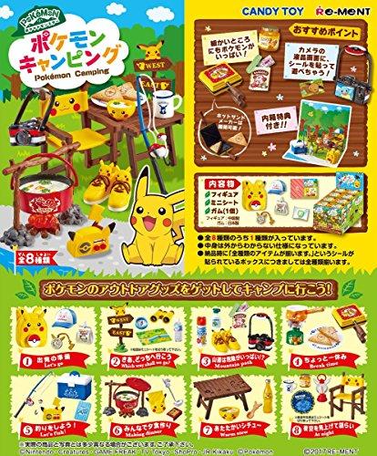 ポケットモンスター ポケモン キャンピング BOX 8個入 【全種揃います】