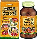 沖縄3種ウコン粒 約420粒入