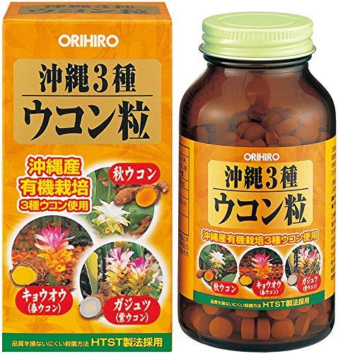 ORIHIRO (オリヒロ) 沖縄3種ウコン粒 B000FQS2IQ 1枚目