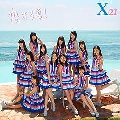 X21「キヨミ・ソング」のCDジャケット