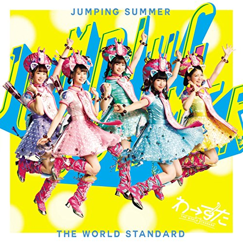 わーすた (The World Standard) – JUMPING SUMMER [FLAC + MP3 VBR / CD] [2018.06.20]