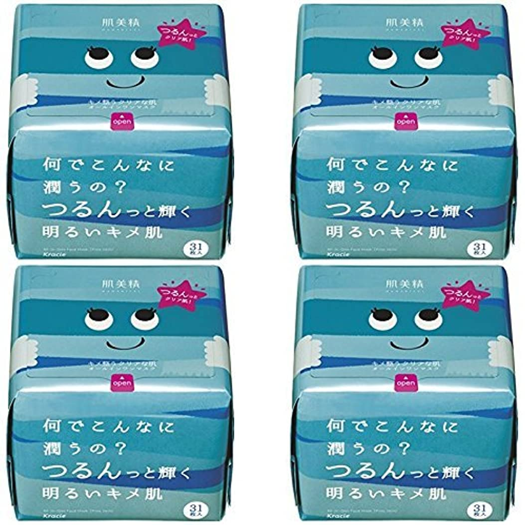 スクラップ悲しむスイング【まとめ買い】肌美精 デイリーモイスチュアマスク (キメ透明感) 31枚【×4個】