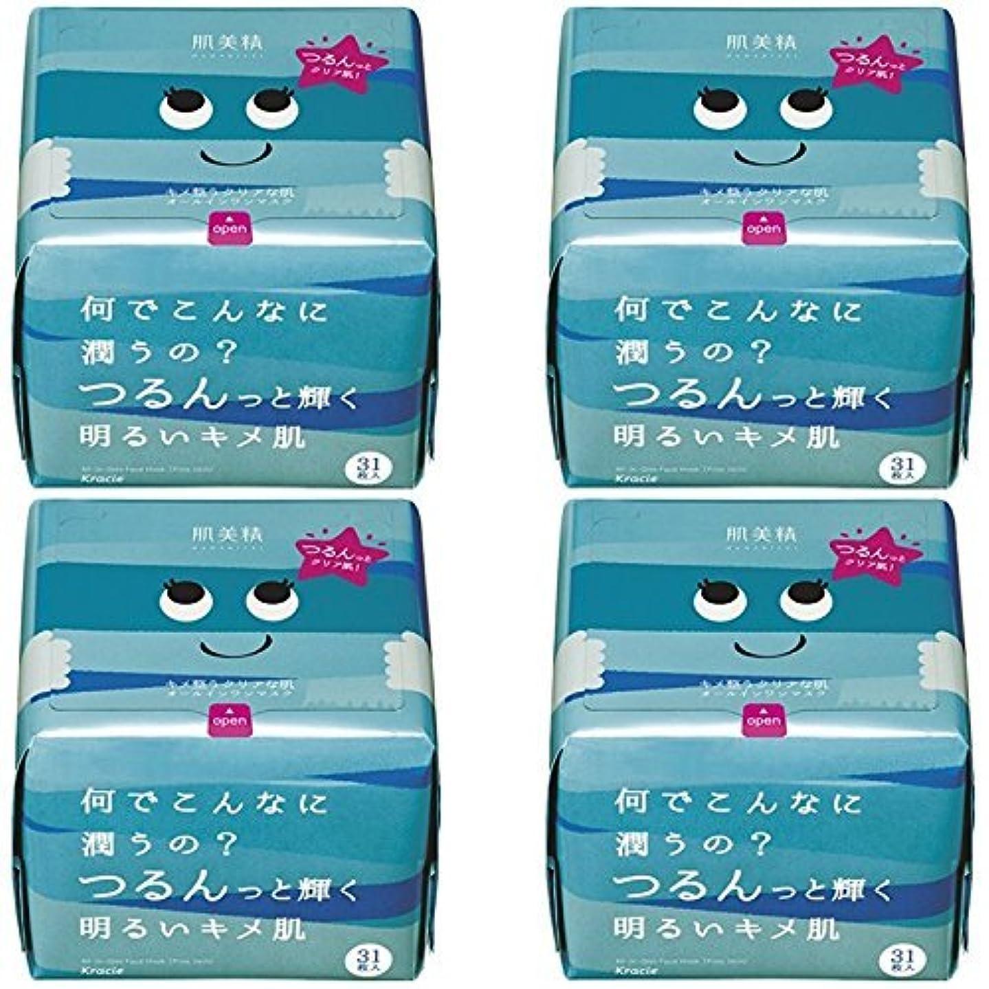硬いスパイ工場【まとめ買い】肌美精 デイリーモイスチュアマスク (キメ透明感) 31枚【×4個】