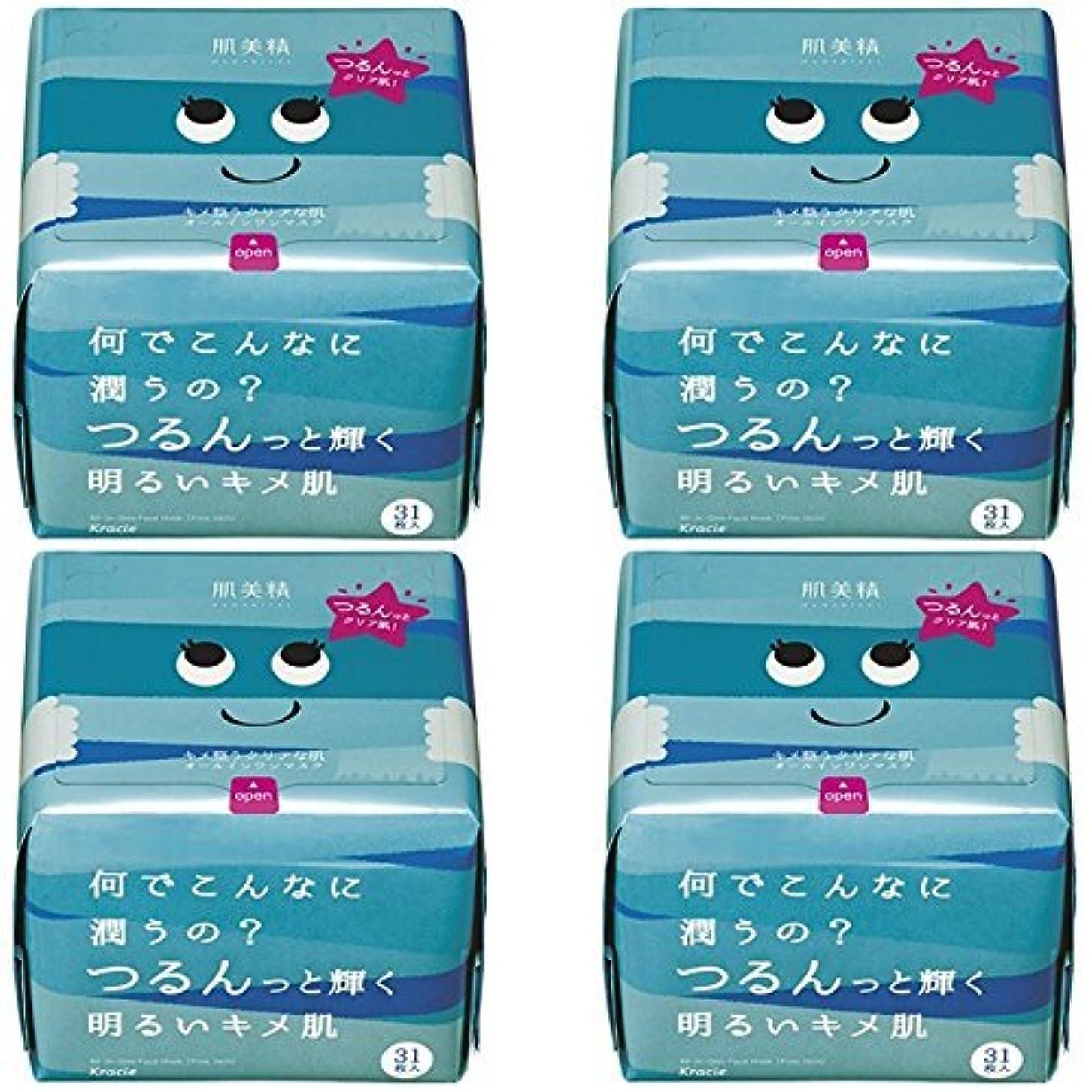 シュリンクポータル追放する【まとめ買い】肌美精 デイリーモイスチュアマスク (キメ透明感) 31枚【×4個】