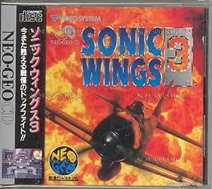 ソニックウイングス3 NCD 【NEOGEO】
