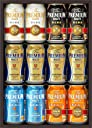 【中元ギフト好適品】ザ プレミアム モルツ ビールギフトセット 夏の限定5種 lt 輝(かがやき) gt 350ml×12本 YB30N
