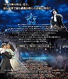 オペラ座の怪人 25周年記念公演 in ロンドン[AmazonDVDコレクション] 画像