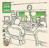 放送室 VOL.326~350