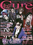 Cure(キュア) 2016年 11 月号 [雑誌]()