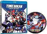 Time Bokan: Royal Revival [Blu-ray] [Import]