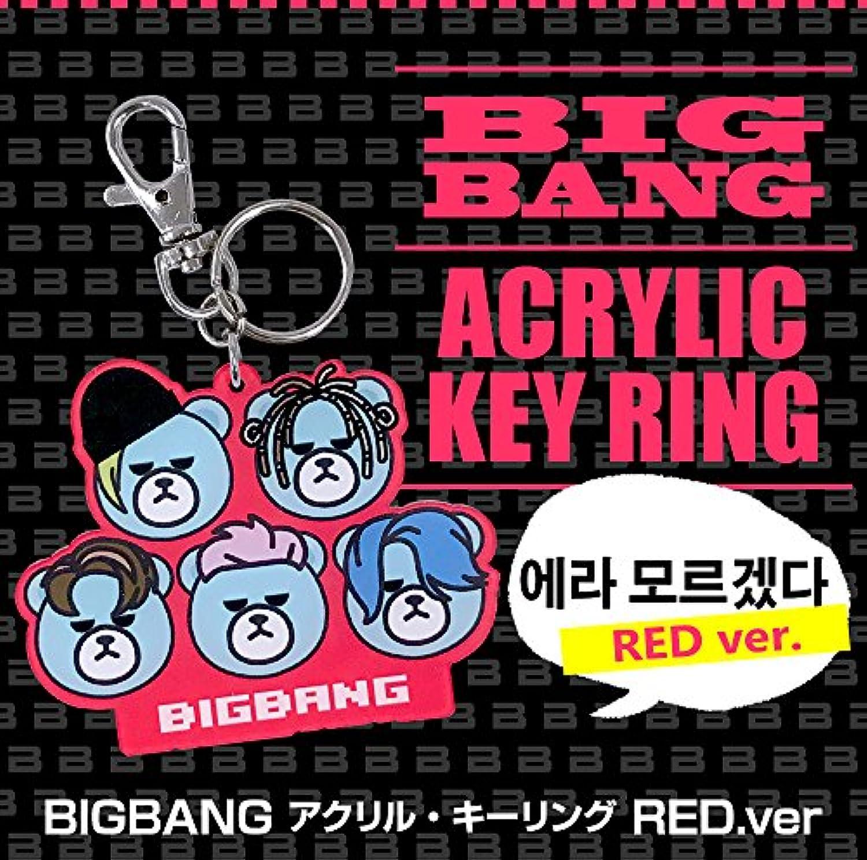 BIGBANG (ビッグバン) エラモルゲッタ Red Ver. アクリル キーリング / キーホルダー グッズ