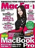 Mac Fan 2018年9月号 [雑誌]