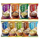 アマノフーズ フリーズドライ 味わうおみそ汁 9種類36食 セット (インスタント 即席 味噌汁)