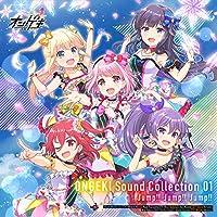 ONGEKI Sound Collection 01 「 Jump!! Jump!! Jump!! 」