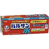 【第2類医薬品】水ではじめるバルサン 6~8畳用 12.5g×3