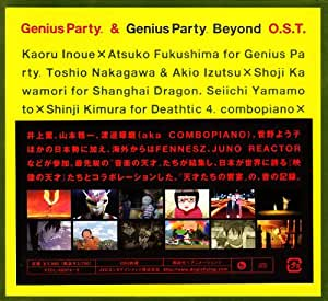 Genius Party&Genius Party Beyond O.S.T.