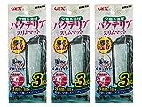 ジェックス スリムフィルター交換ろ過材バクテリアマット3個入-N 3個セット