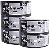 【Amazon 限定ブランド】ADHES布テープ ガムテープ 布ガムテープ 強力 黒 50mm×25m 5巻入り
