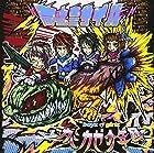 團道ミサイル(DVD付)