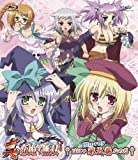 真・恋姫†無双 五 Blu-rayスタンダード版